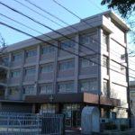 鴨居中学校